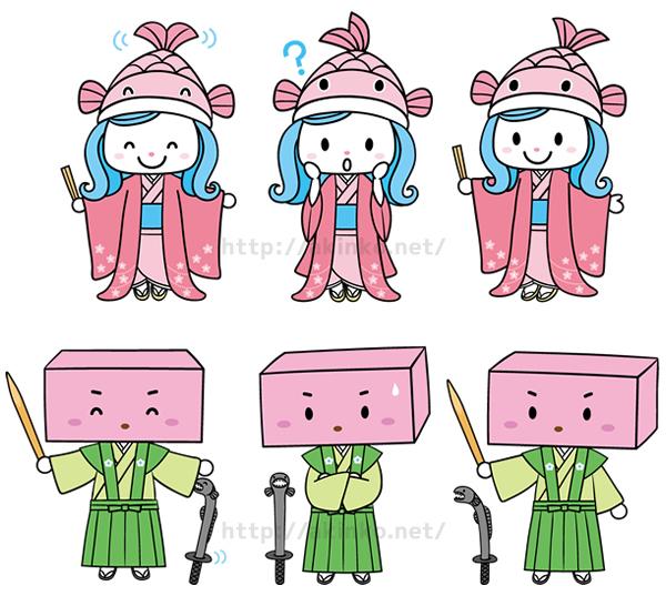 小城市キャラクター06