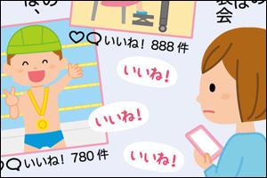 月刊ポピー「Popyf」漫画