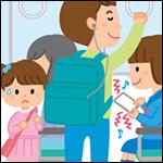 H30小学校教科書「道徳」1年生(光文書院)