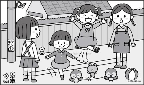 まちがいさがしフレンズ2021年5月号昭和の遊び「ゴム跳び」