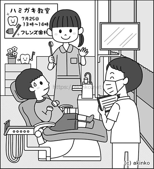 難問まちがいさがしフレンズ2020年vol.1