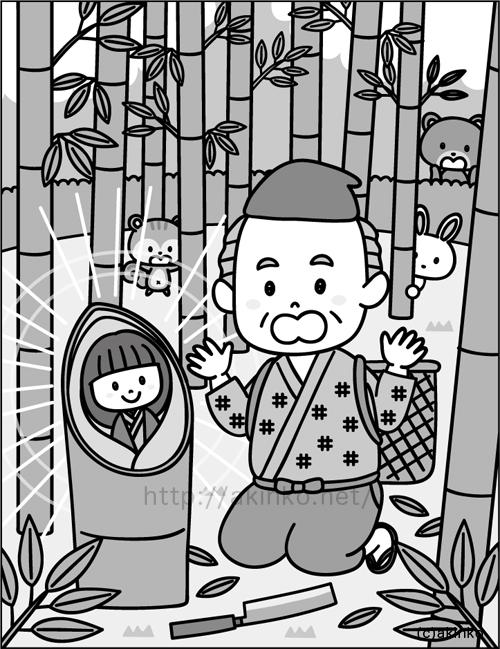 脳活ドリル2019年2月号竹取物語