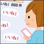 月刊ポピー別冊Popyf
