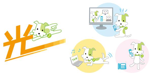 TVK広告用イラスト2007