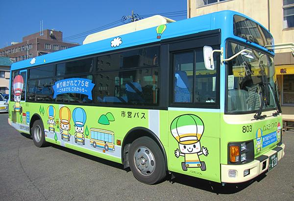市営バスラッピングバス2011