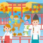 広島のイラスト