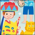 TVKカレンダー日本旅行